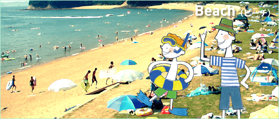beach-img